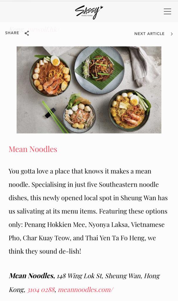 mean noodles on sassy hong kong